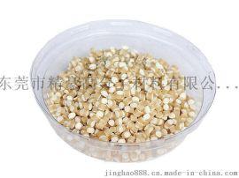 玉米淀粉母粒 生物降解母粒 环保母粒 PE全降解母粒