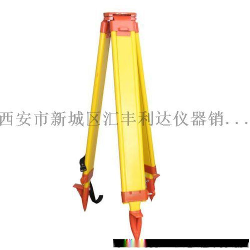 西安哪余有賣水準儀三腳架塔尺18992812558