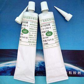 厂家直销 电子防水密封胶 耐高温硅酮密封胶 密封试样