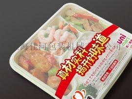 上海佳河餐盒封口机、快餐盒封口机、一次性便当盒封口机
