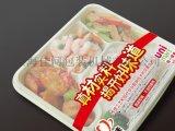 上海佳河餐盒封口機、快餐盒封口機、一次性便當盒封口機