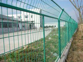 高速公路护栏网 铁路护栏网 临时护栏网 厂区防护网 仓库隔离栅