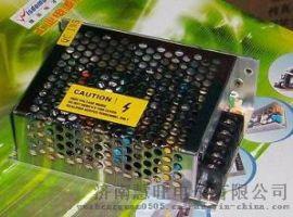 工控电源9V2A(85-264VAC)