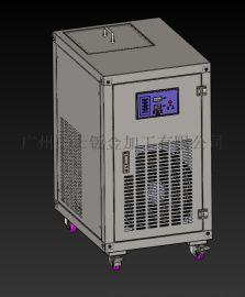 三士钣金加工-冷水机钣金