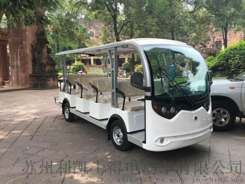 南京電動觀光車,14座觀光車