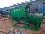 柴油動力30型篩沙機廠家直銷