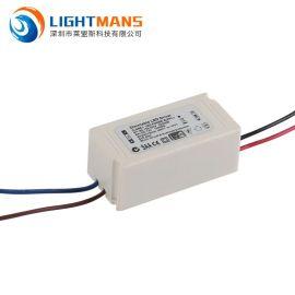 MR16射灯1-10V可调光电子变压器