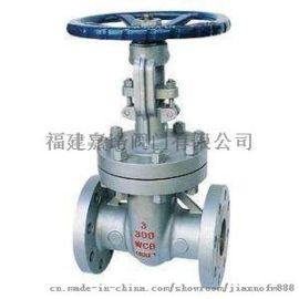 AZ41H-150/300LB 美标铸钢法兰闸阀