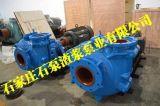 4PNJB橡胶渣浆泵,25PNJ 橡胶泵