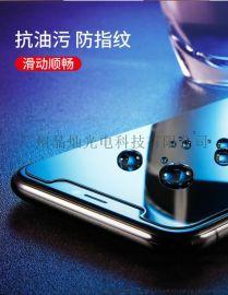 手機鋼化玻璃膜蘋果華爲小米oppovivo三星索尼