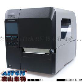SATO智能RFID条码打印机,CL4NX