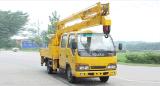 湖北程力生產國五12-16米慶鈴高空作業車