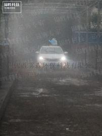 驾校考场模拟雨雾,驾校场地雨雾环境打造