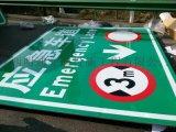 商洛标志牌加工,商洛道路指示牌生产公路标识牌厂家