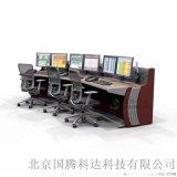 檢測中心15工位控制檯 北京gt-8018控制檯