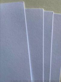 高克重进口双胶纸
