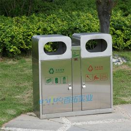 户外不鏽鋼分类垃圾桶公园环保金属景区双桶垃圾箱