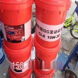 ISG喷油器修理包5473254EF4307475