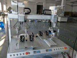 双工位四轴自动焊锡机苏州拓航自动焊锡机生产厂家