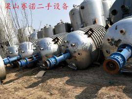出售二手不锈钢反应釜,,二手5吨不锈钢反应釜