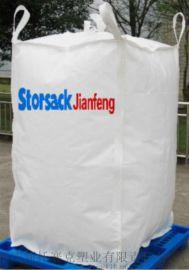 通辽梅花味精包装袋-味精集装袋吨袋清洁袋吨包袋定制
