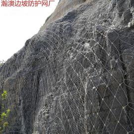 湖南高速落石防护网|山体滑坡主动防护网