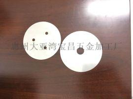 不锈钢硬垫片    五金蚀刻件   不锈钢冲压薄垫片