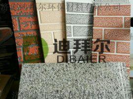 铝箔隔热保温材料 新型保温隔热材料
