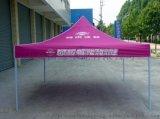 折叠帐篷、四脚帐篷、广告帐篷
