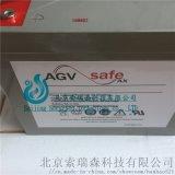 霍克免维护铅酸蓄电池AX12V60AH 参数
