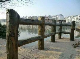 仿木栏杆制作厂家水泥仿木栏杆安装