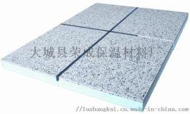 酚醛铝塑保温装饰一体板 一次性复合粘接效果好