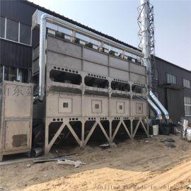 印刷厂有机废气处理设备4万风量活性炭吸附能力强