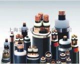 35KV以下耐海水及海底隧道電纜