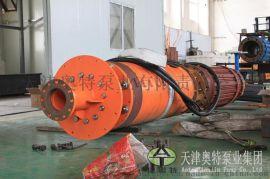 低噪音550KW大功率矿用潜水泵_4极潜水电泵供应