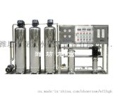 潍坊水处理设备/山东水处理设备/潍坊纯净水设备厂