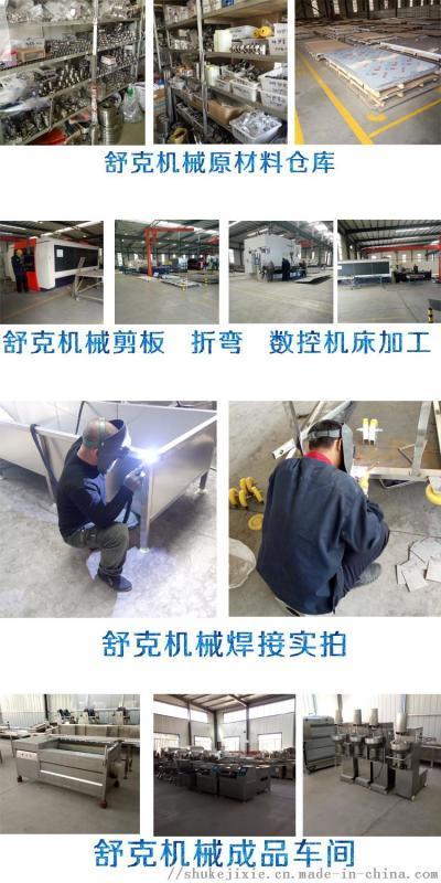 成套鱼豆腐加工设备,千叶豆腐生产线技术支持