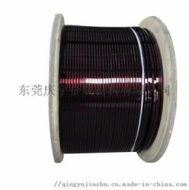 155级聚酯漆包扁铜线2*5mm漆包扁铜线