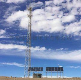 通讯基站太阳能发电系统