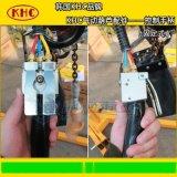 KHC气动葫芦控制手柄,KAH1-0600