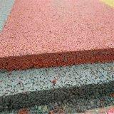 強固透水混凝土 景觀道路材料
