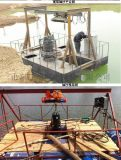 長江通用設備鉸刀吸抽沙泵臥式耐磨鉸刀陸地吸沙泵