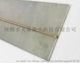 江门激光焊接机/不锈钢制品焊接机