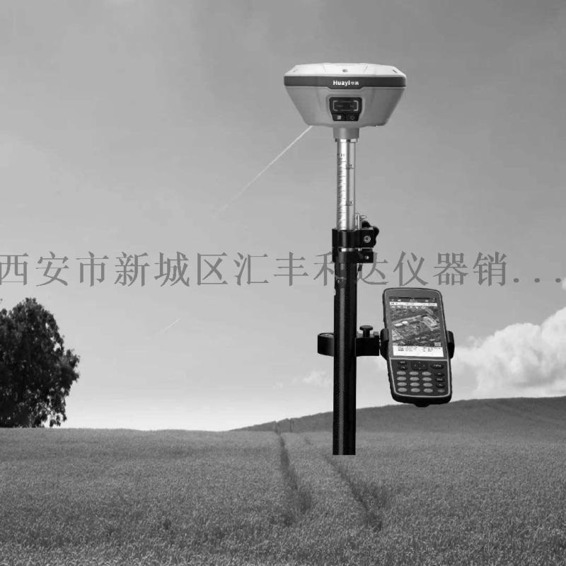 西安哪里检定RTK测量系统13891913067