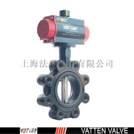 质量好的VT系列气动支耳式蝶阀,气动L/T蝶阀厂家