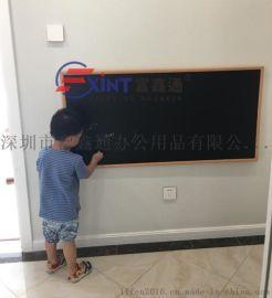 珠海办公室公告栏7黑板立体墙贴7粘贴式留言板