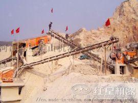 时产200吨石料破碎生产线设备有哪些LYJ73