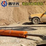 湖北荆州机载式劈裂机 小型液压劈裂机
