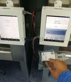 工业计算机5.4寸医疗设备一体机壁挂式平板电脑