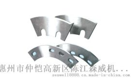 厂家直销纸箱刀片 开槽机刀片 纸箱机械刀片